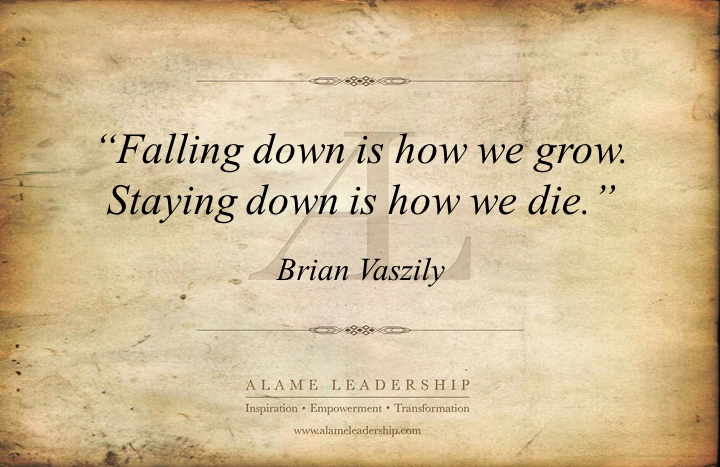 al inspiring quote on never giving up alame leadership