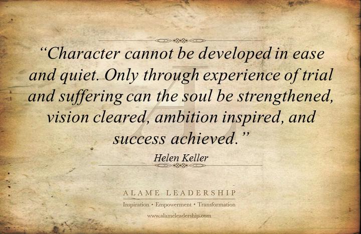 al inspiring quote on facing adversity alame leadership
