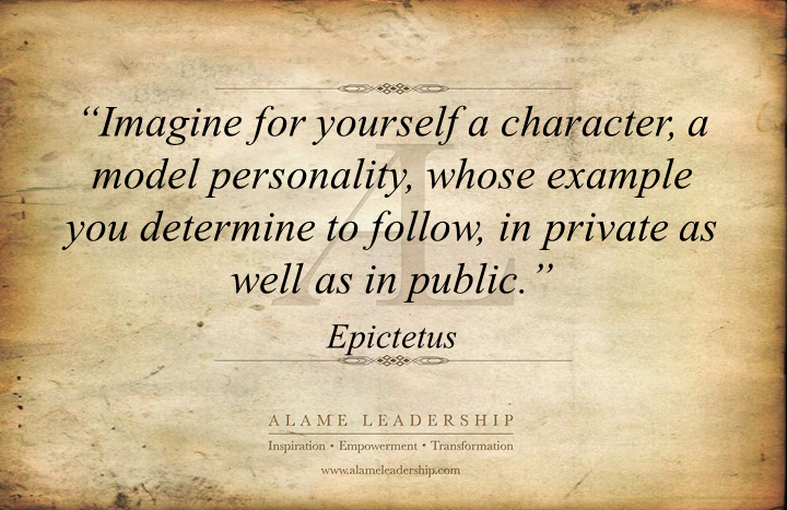al inspiring quote on personal vision alame leadership